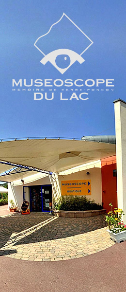 Entrance of the Muséoscope of Lac